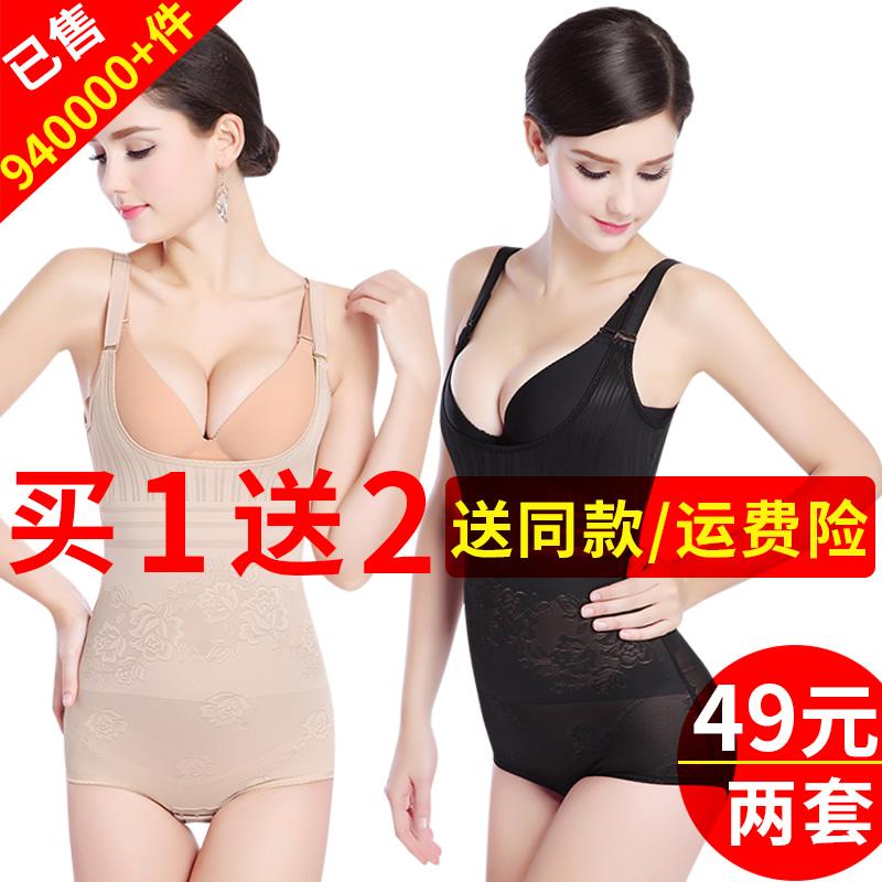 女神器连体塑身塑形内衣服产后收腹束腰燃脂无痕美体瘦身束缚正品