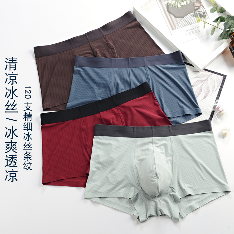 Mens underwear mens ice striped summer boxers seamless Boxer Shorts breathable shorts