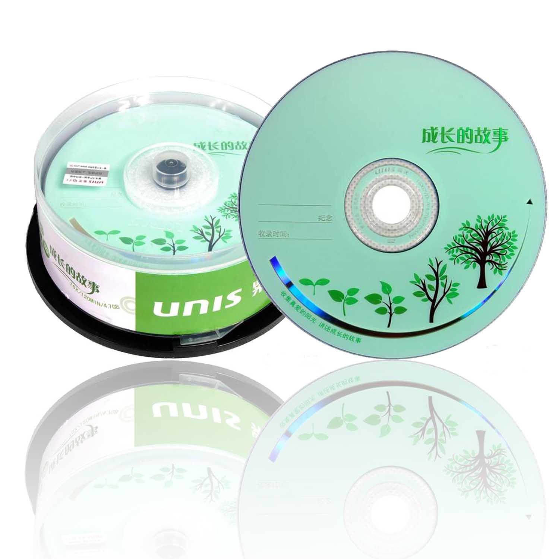 紫光dvd刻錄盤 成長的故事dvd刻錄車載dvd盤空白DVD光盤 25片桶裝
