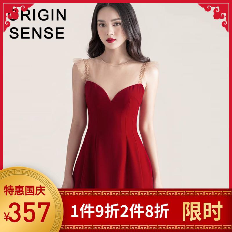 红色礼服裙女宴会气质名媛连衣裙10-14新券