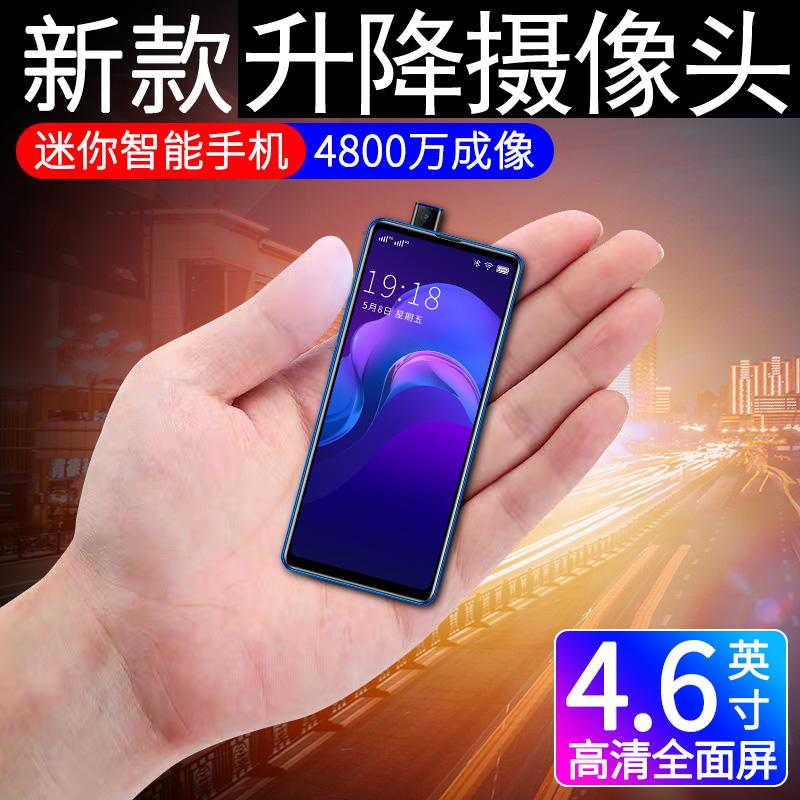 天语X11S 迷你智能4G超薄小型官方新款小屏全屏手机4寸卡片网红5学生4.7寸正品屏幕备用天宇mini旗舰店小巧型