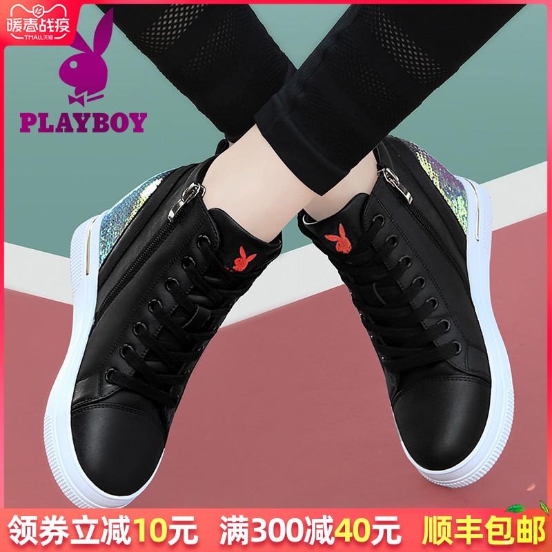 内增高女鞋2020新款春季小白鞋女增高百搭显瘦休闲高帮爆款运动鞋