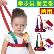Baby toddler with baby anti loss belt traction rope for children anti loss rope learning walking dual purpose four seasons ventilation and anti strangulation