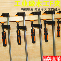 Hanton Woodworking Clip Fixture F clamp fixing tool CLAMP Press PLATE COMPRESSOR MOULD CLAMP heavy-duty fast G-word clip