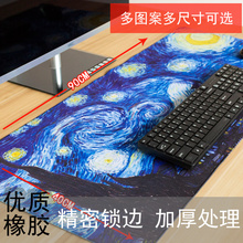Dream big mouse pad oversized keyboard pad game anime student desk pad cute girl office computer pad
