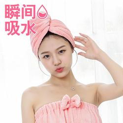 超强吸水干发帽女加厚干发巾包头巾女可爱浴帽沐浴帽洗头速干毛巾