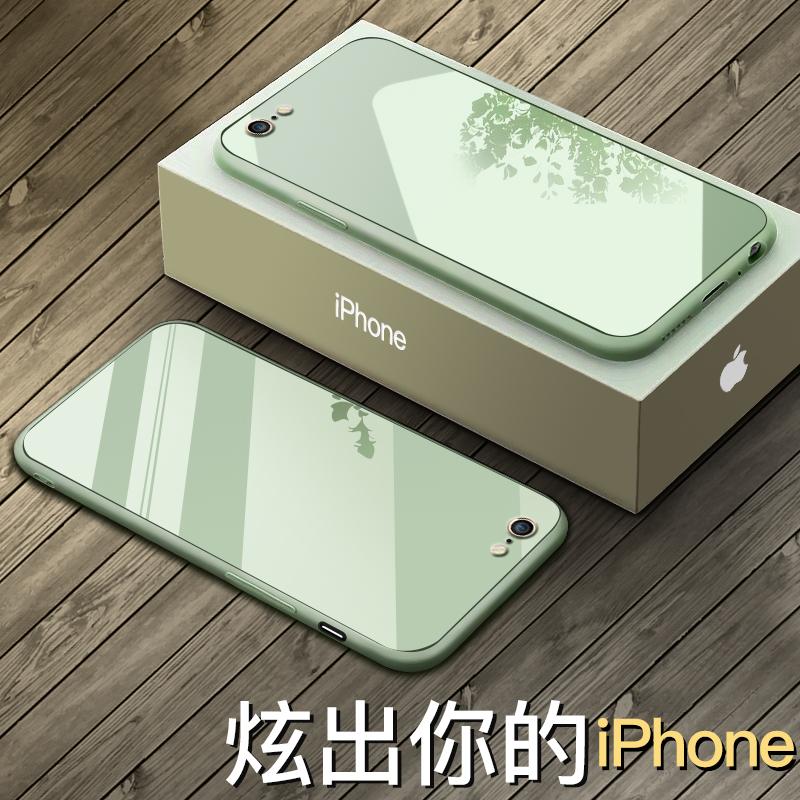 液态玻璃苹果6splus iphone 6s手机壳