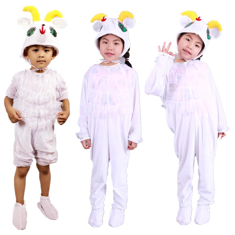 儿童山羊动物演出服 幼儿小羊白羊小绵羊表演服 十二生肖动物服装
