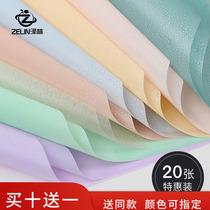 韩式花束包装纸加厚防水纯色雾面纸花店包花纸鲜花包装纸材料
