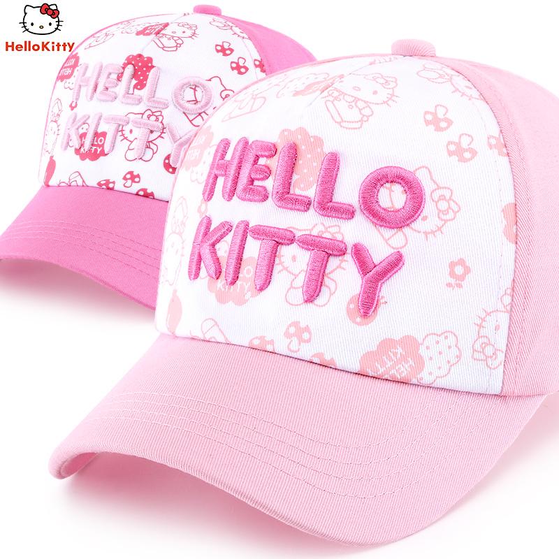 凯蒂猫儿童帽子秋新棒球帽女童潮遮阳防晒太阳鸭舌帽小孩幼儿宝宝