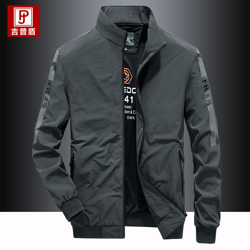 Jeep shield casual coat mens spring and autumn top versatile loose large elastic breathable sports hoodless stand collar jacket