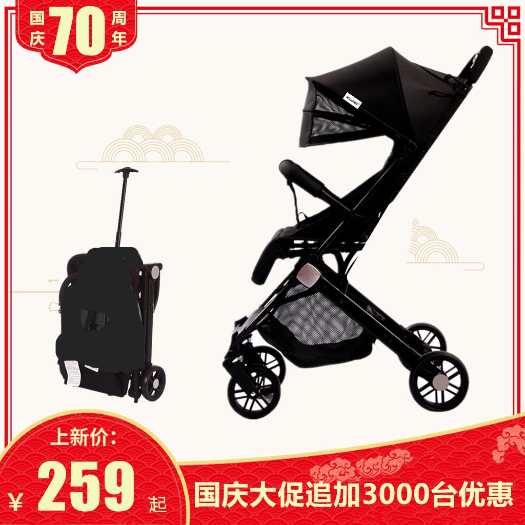 婴儿推车超轻便折叠便携简易小孩高景观可坐可躺宝宝童伞车上飞机