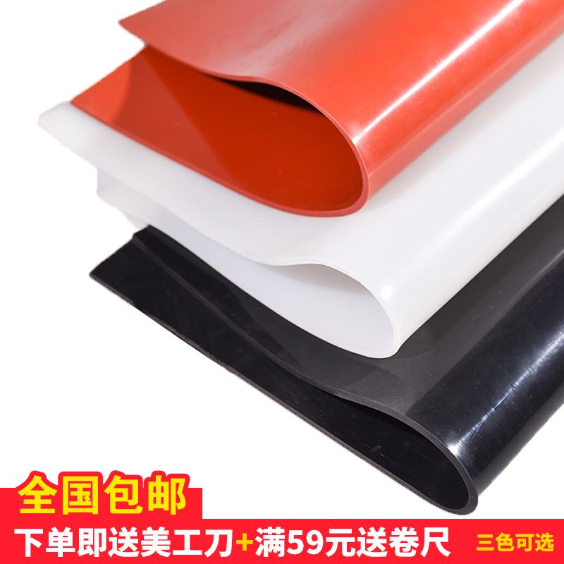 厂家直销硅胶板 耐高温绝缘减震垫 硅胶垫片 硅橡胶方板3/5/10mm