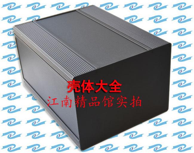 【壳体大全】 任意尺寸铝壳型材组合金属盒仪器机箱盒金属接线盒