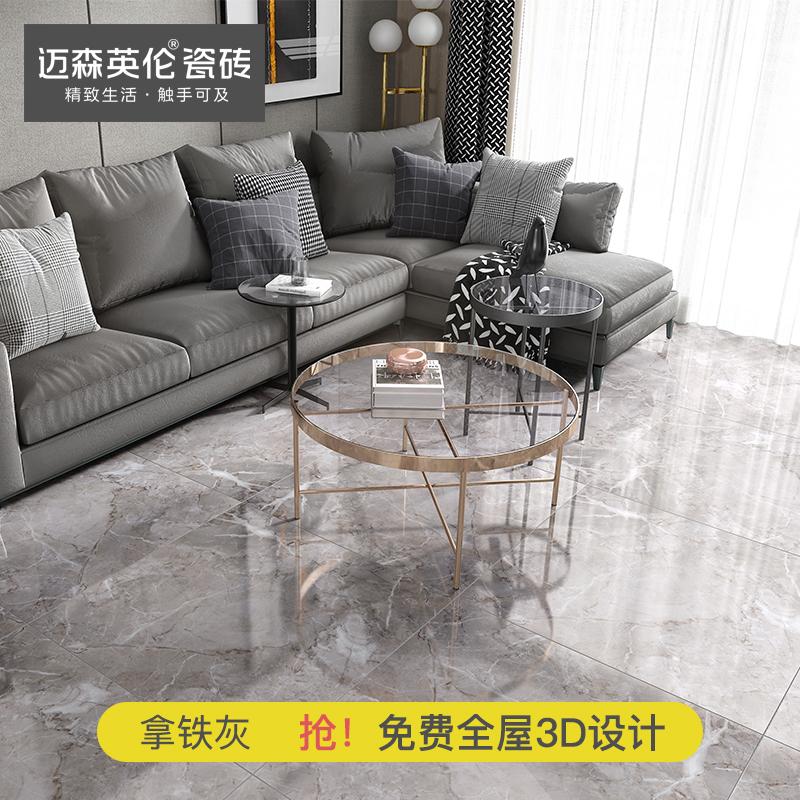 迈森英伦瓷砖 大理石地砖800x800现代简约客厅瓷砖地板砖拿铁灰