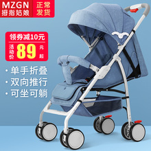 Thumbelina baby trolley ultra-light portable, reclining baby umbrella folding shock absorber child trolley