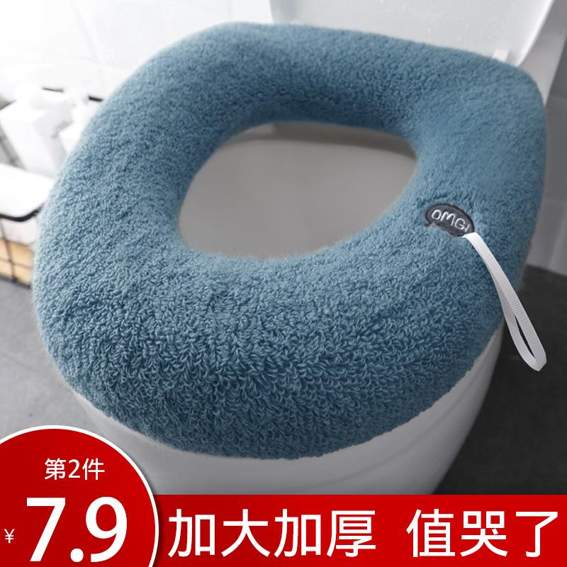 马桶坐垫大号家用冬季坐便套坐便垫