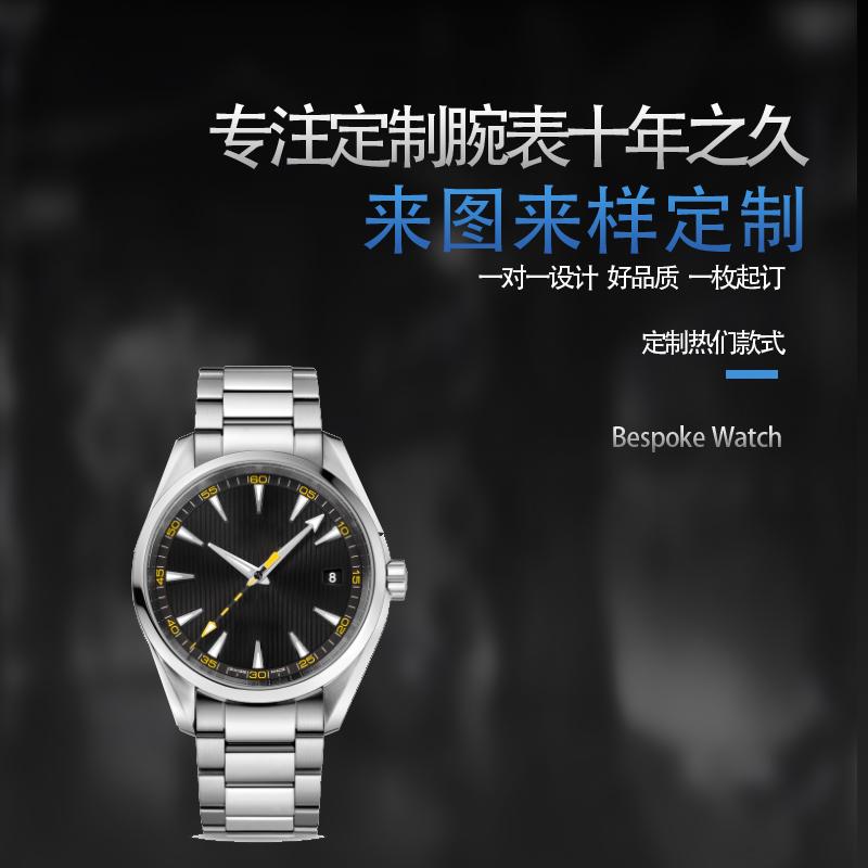 专注腕表定制十数年,大黄蜂同款,夏天男士时尚运动潜水橡胶手表