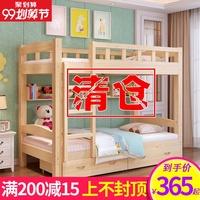 全实木上下床儿童床二层宿舍高低床成年子母床上下铺木床双层大人