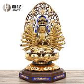千手觀音佛像銅觀音佛像送子銅像純銅鎏金供奉自在觀音坐像大家用
