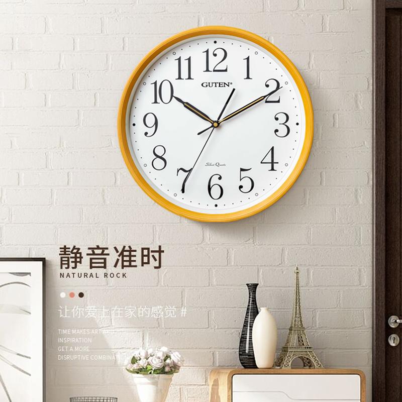 GUTEN金钟宝静音挂钟客厅圆形家用挂表现代简约卧室时尚石英钟表