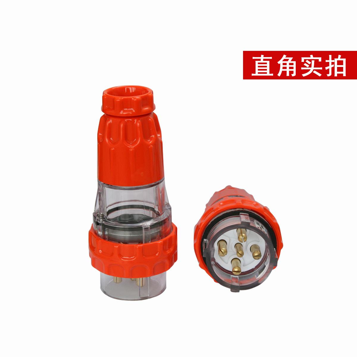 指印户外防水工业插头插座 5芯20A ZA66P520 防水插座插头IP66