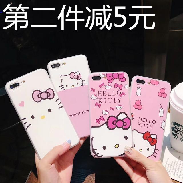 苹果6s手机壳8plus粉色蝴蝶结KT猫iphoneX软壳7可爱卡通外壳女款