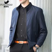 外套 中年休闲男装 薄款 纯色立领大码 修身 品牌富贵鸟男夹克衫 春秋季