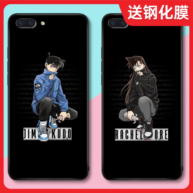 Oppoa5 / A83 / A1 / A3 / f11pro mobile phone shell detective