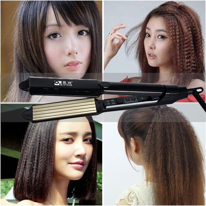 包邮晨峰标王美特莱直发夹板玉米须卷发器自然蓬松隐形烫美发工具