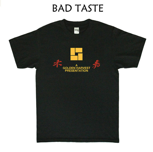 嘉禾电影 T恤 Golden Harvest Film Company 香港电影 T-shirt