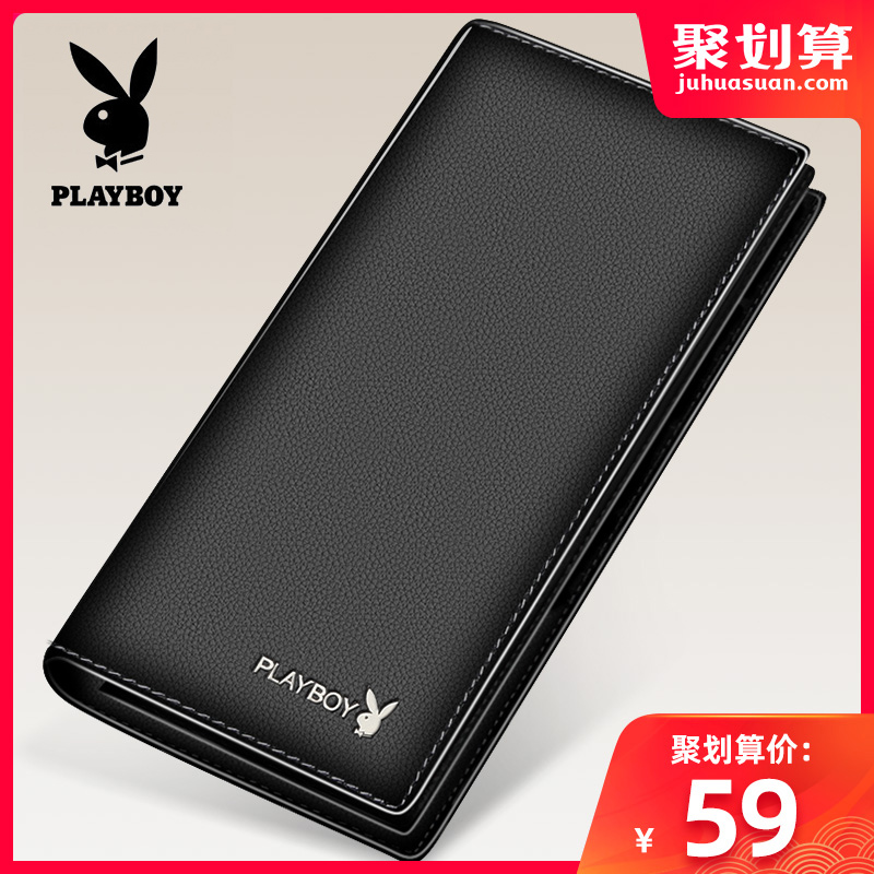 Playboy Men's Wallet