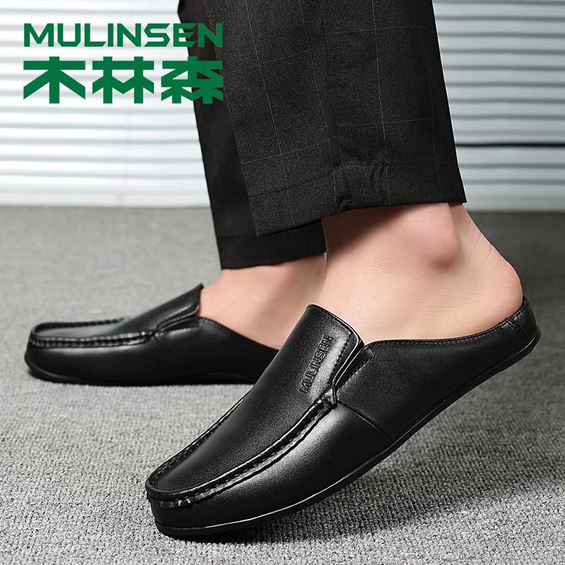 Мужская обувь Артикул 616954101134