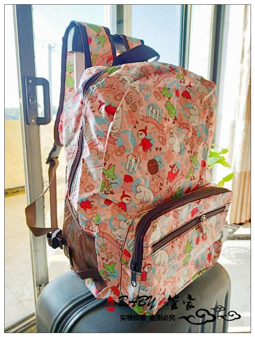 MOOMIN姆明亚美新款大容量ファスナーダブルショルダーバッグ折りたたみ旅行プリントトレンドリュックサック