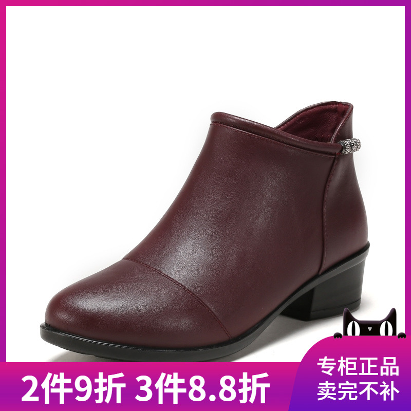 Shoebox / shoe cabinet Chelsea short boots Korean low heel British Martin boots side zipper boots 1117607303