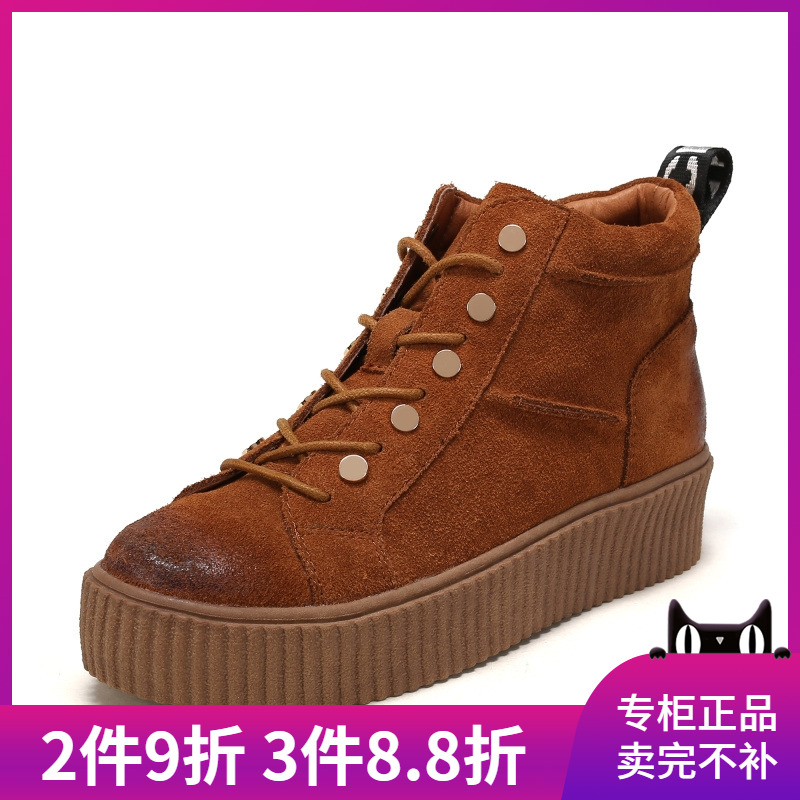 Shoebox / shoe cabinet winter leisure Martin boots short tube flat bottom round head front lace up boots 1117505333
