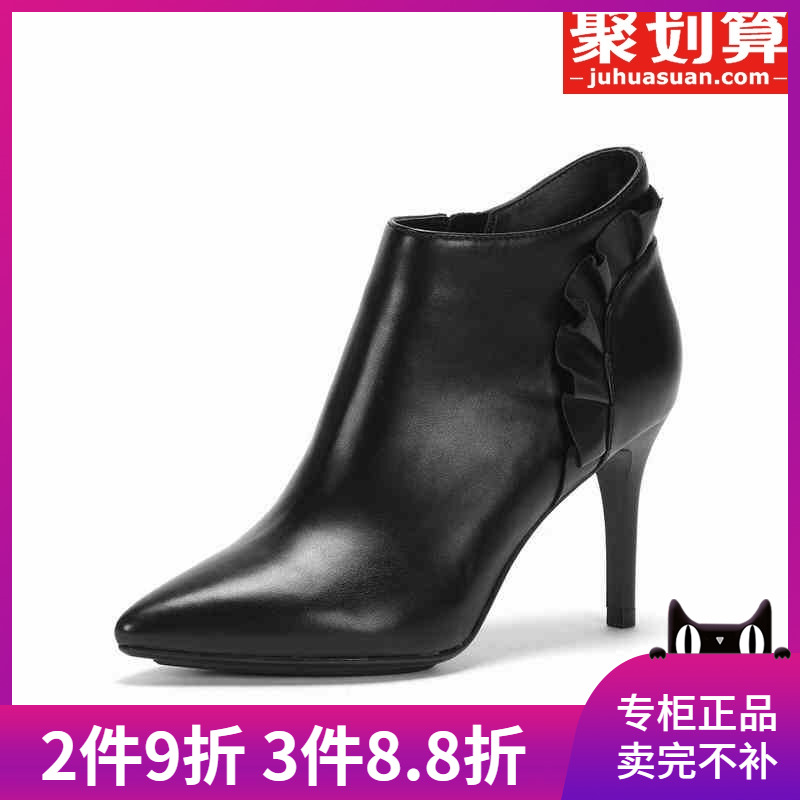 The new Daphne winter boots of the shoe cabinet are retro ankle boots, womens pointed thin heel winter boots 1017605813