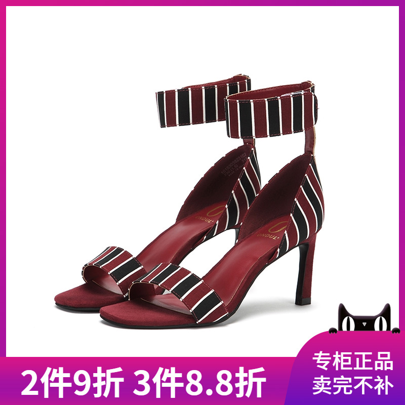 Shoebox / shoe cabinet summer thin high heeled womens button toe ankle sandals 1018303823