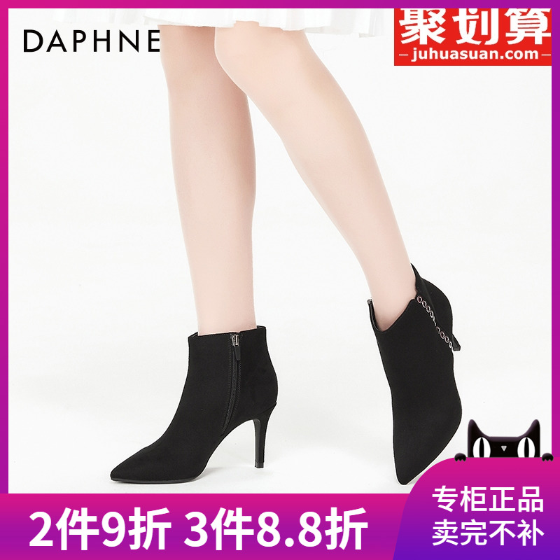 Daphne thin heel pointed womens boots autumn and winter boots childrens sexy high heel and ankle boots 1017605034