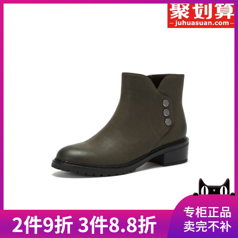 Daphnes new winter boots with round head rivet side zipper flat heel womens boots 1017605321