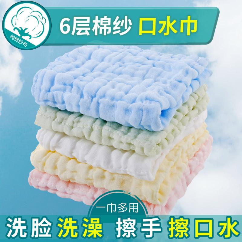 宝宝洗脸巾超软新生儿用品纯棉围嘴