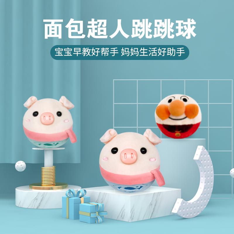 电动跳跳猪儿童毛绒玩具网红会说话的抖音同款面包超人海草跳跳球