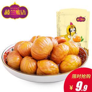 【楼兰蜜语_板栗仁100g】零食坚果特产板栗熟制甜栗子仁