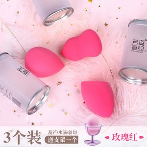 芳姿卓约 3个超软美妆蛋不吸粉吃粉葫芦棉海绵气垫粉扑彩妆化妆球