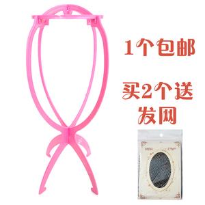 假发支架放置架配件假发套架子可折叠四色可选买2个送发网1个包邮