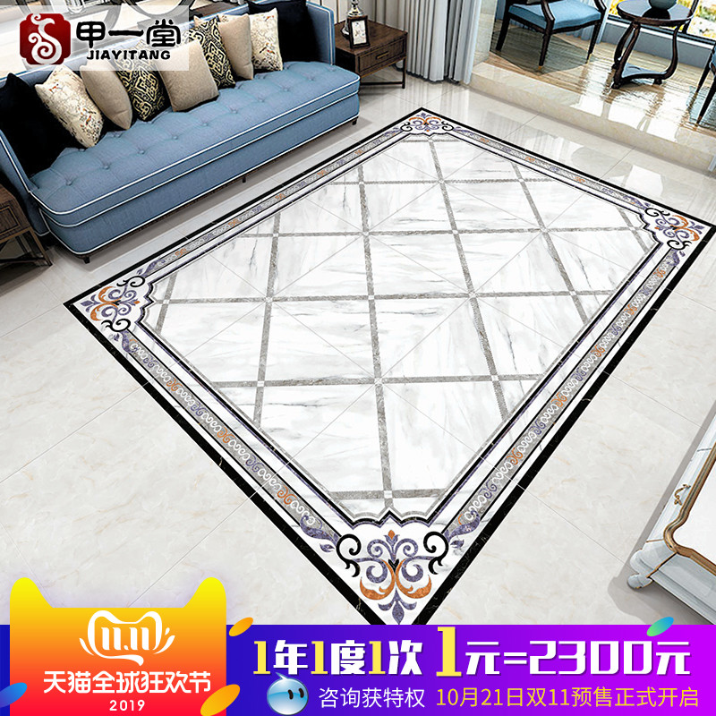 走廊过道瓷砖镀金无限拼抛晶砖 欧式客厅地砖拼花瓷砖拼图地板砖 - 封面
