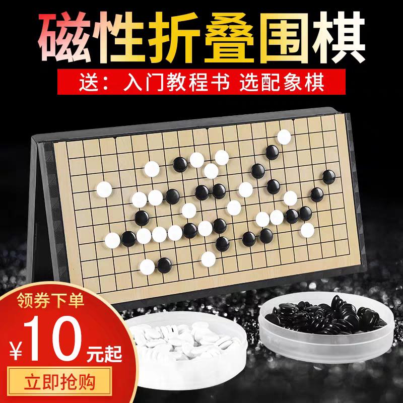 Китайские шашки Артикул 610801245082