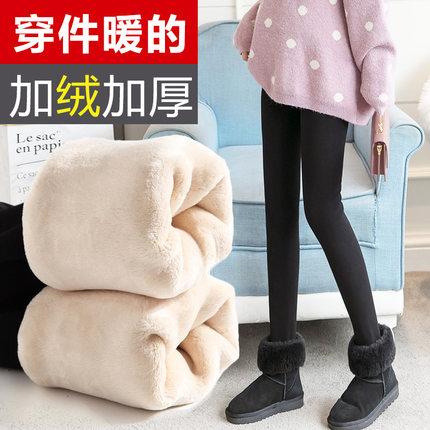 孕妇打底裤加绒加厚孕妇裤裤子秋冬外穿羊羔绒保暖裤棉裤冬季冬装