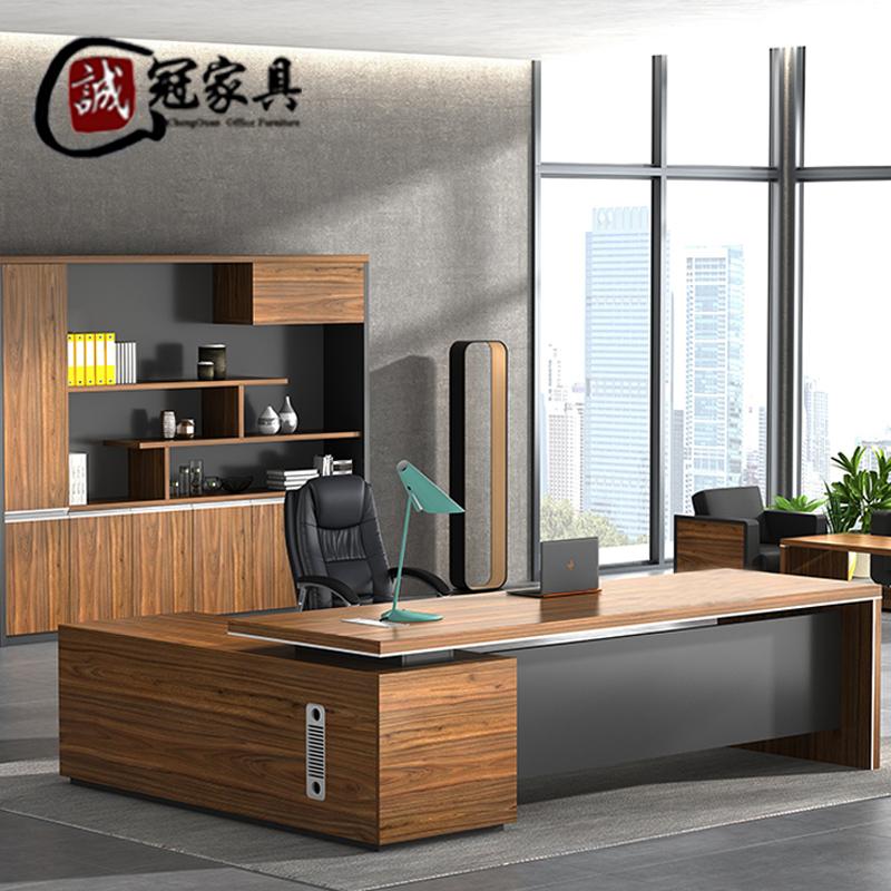 老板桌办公桌大班台总裁桌经理桌主管桌椅组合办公室家具简约现代