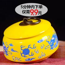 250g浓香型茶叶油切黑乌龙木炭技法黑乌龙茶买一送一